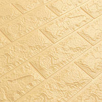 Декоративна 3Д панель 10 шт. стінова Бежевий Цегла (самоклеючі 3d панелі для стін оригінал) 700x770x7 мм