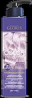 Тонирующая маска для волос GLORI'S Жемчужно Розовый, 200 мл