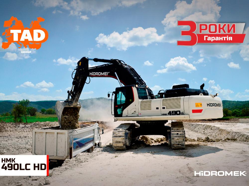 Гусеничний екскаватор HIDROMEK HMK 490LC HD