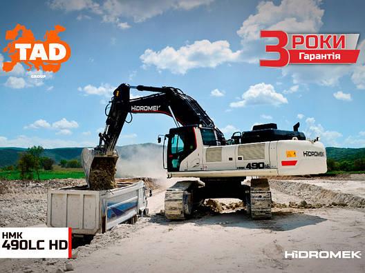 Гусеничний екскаватор HIDROMEK HMK 490LC HD, фото 2