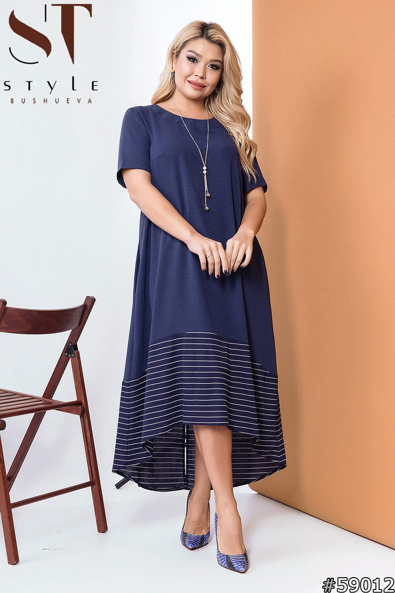 Платье батальное синее