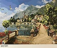 Картины для рисования по номерам 40 на 50 см - 21591