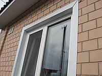 Откосы наружные металлические на окна