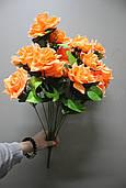 Цветок J3050 (14 бутонов )