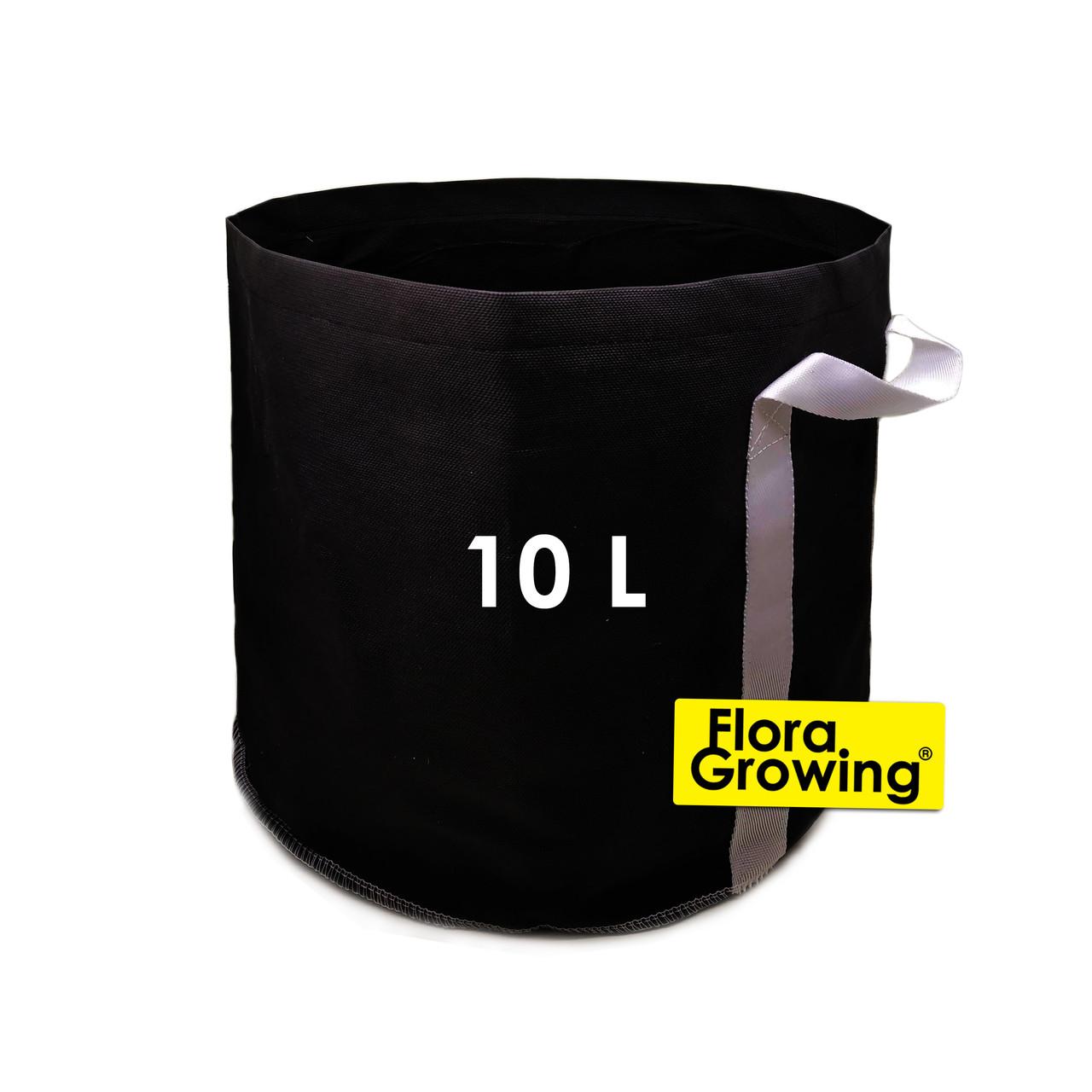 10л Grow Bag УСИЛЕННЫЙ - Агротекстильный горшок 24х24 см