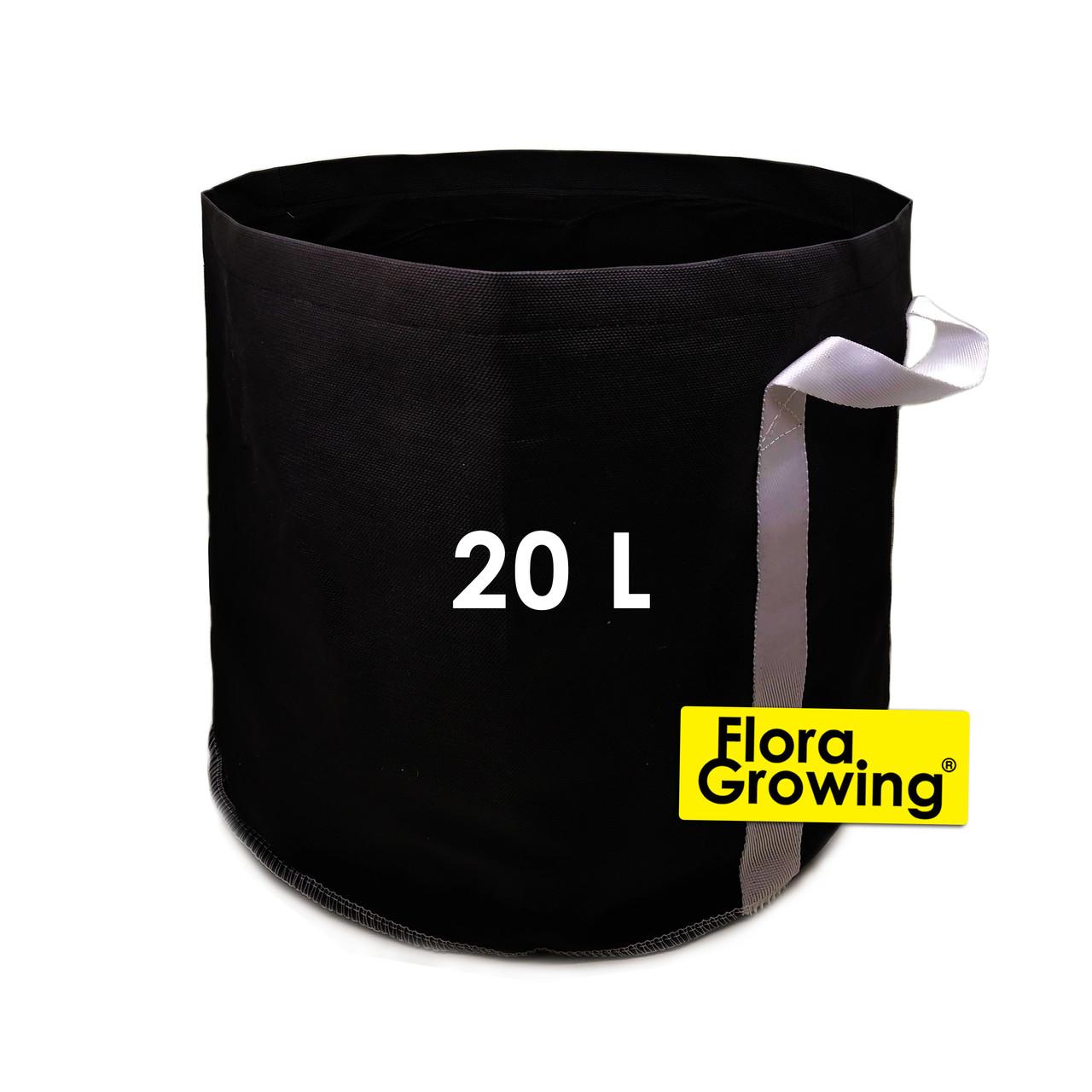 20л Grow Bag УСИЛЕННЫЙ - Агротекстильный горшок 31х31 см