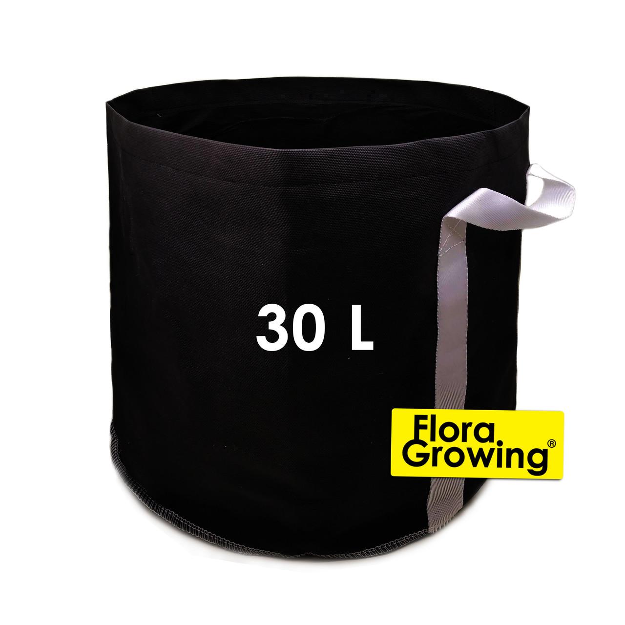 30л Grow Bag УСИЛЕННЫЙ - Агротекстильный горшок 34х34 см