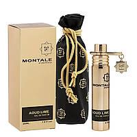 Парфюм Montale Aoud Lime 20 ml Unisex