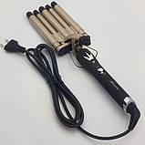 Профессиональная плойка пять волн для завивки волос щипцы Gemei GM-2933 Золотой, фото 2