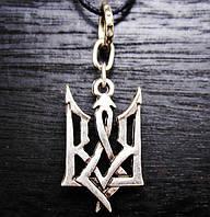 Кулоны тризуб герб Украины символика серебро 925
