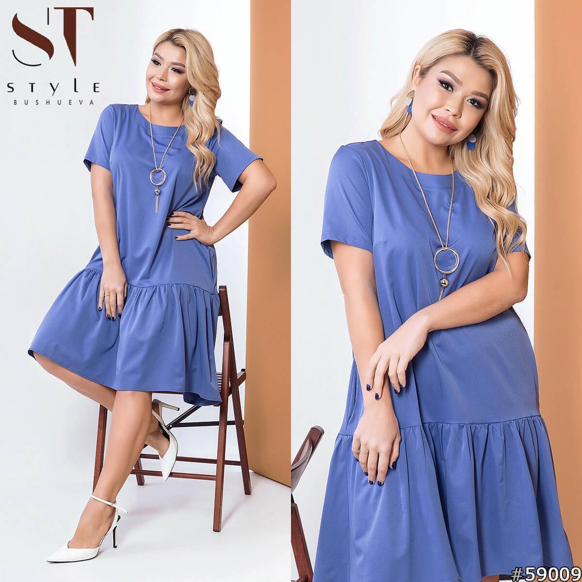 Женское полу-приталенное платье синее