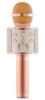 Караоке микрофон с Bluetooth колонкой WSTER WS-858 Rose Gold