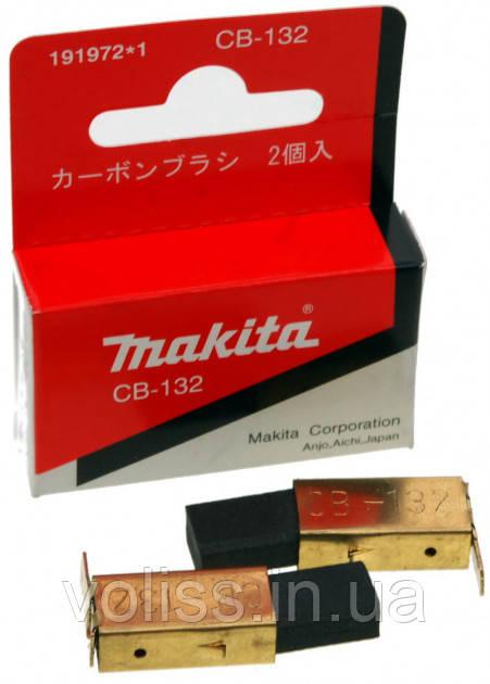 Щетки угольные MAKITA CB-132 (191972-1)