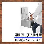 Мойка кухонная бесконтактная 810309 Hendi (Нидерланды)