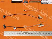 Шлейф матрицы Acer Aspire E5-523 E5-523G E5-553G F5-573G E5-575G (eDP 30pin, OEM)