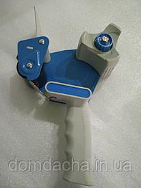 Диспенсер для упаковочной клейкой ленты