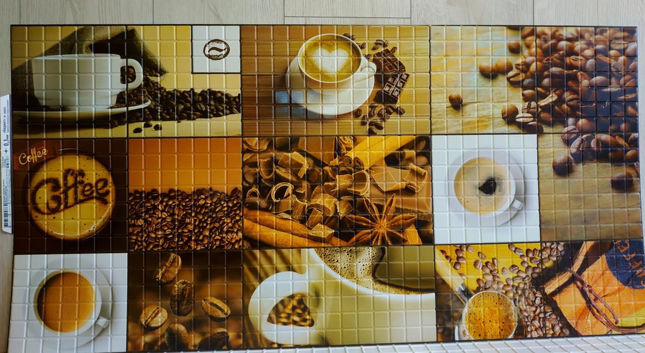 Декоративна пластикова листова стінова панель ПВХ Регул Мозаїка Кофейня 0,3мм 955*477 мм