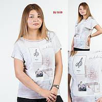 Красивая женская футболка больших размеров Sogo (Турция) EG 1419