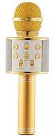 Караоке микрофон с Bluetooth колонкой WSTER WS-858 Золотой