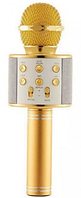 Караоке мікрофон з Bluetooth колонкою WSTER WS-858 Золотий