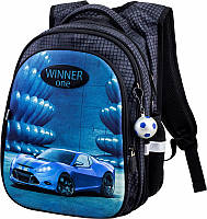 Рюкзак Winner One для мальчика ортопедический серый с синей машиной на фоне выступов три отделения + брелок