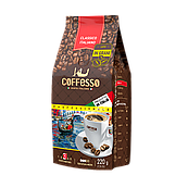 "Кава натуральна в зернах Коффессо (Coffesso) ""Classico Italiano"" 220 р. (Італія)"