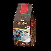 """Кофе натуральный молотый Коффессо (Coffesso) """"Classico Italiano"""", 65 г. (Италия)"""