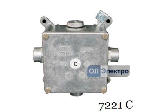 Коробка распределительная с крышкой KOPOS 7221 С