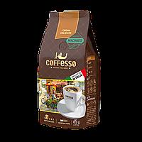Кофе натуральный молотый Coffesso Crema Delicato 65 г.