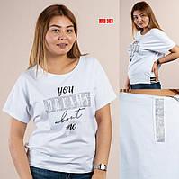 Стильная и удобная женская футболка больших размеров Sogo (Турция) HRB 363