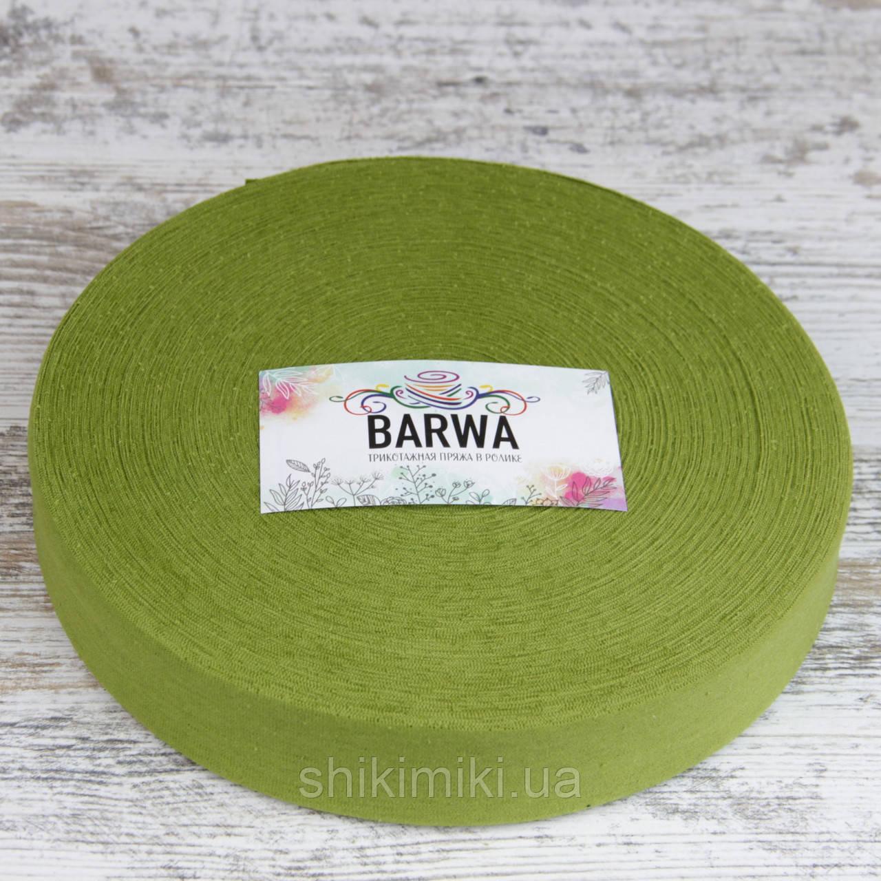 Трикотажная пряжа Barwa в роликах, цвет Голден грин