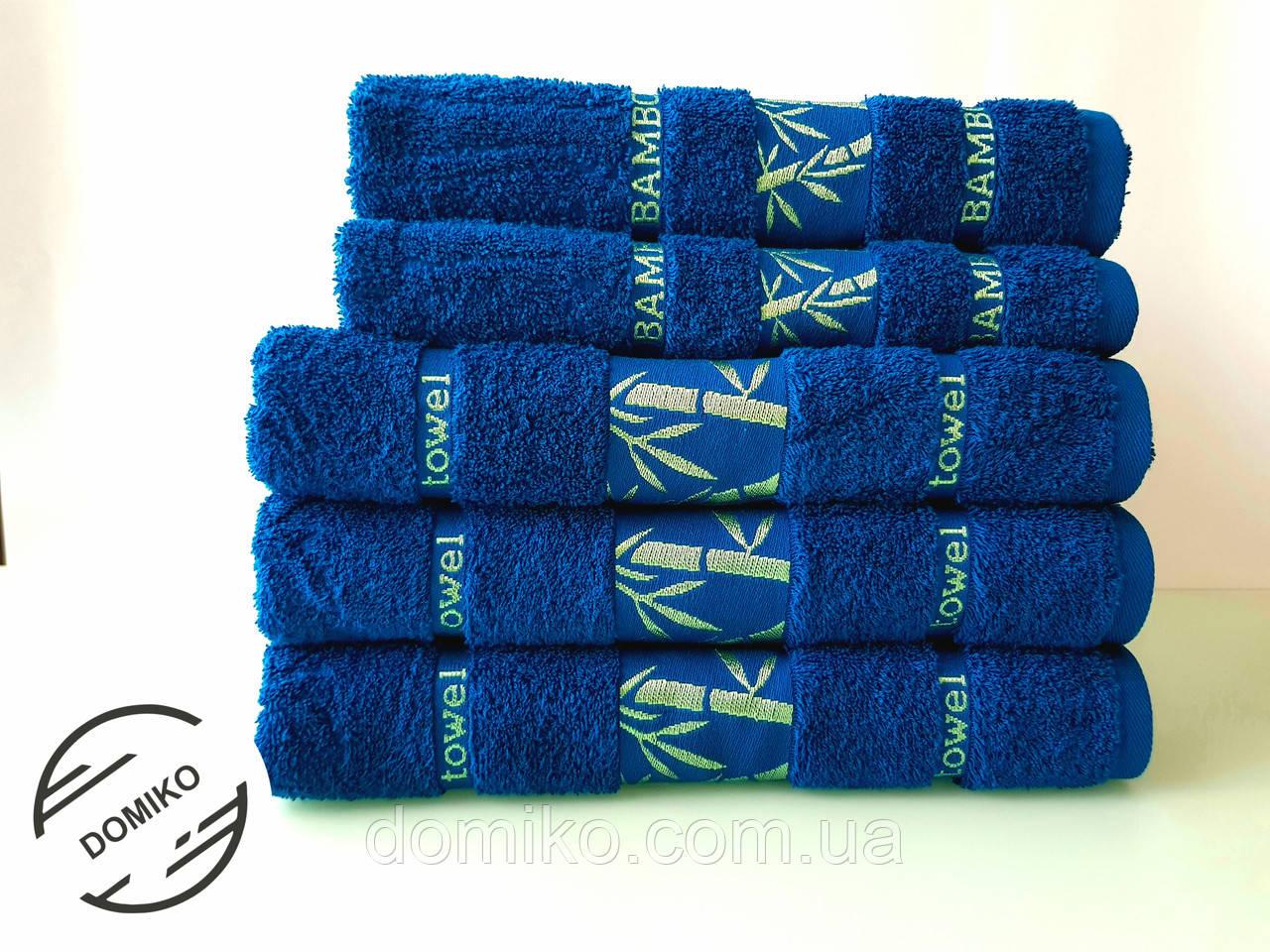 Полотенце махровое 50х90 Бамбук. Синее.