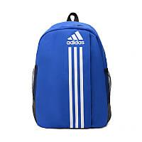 Рюкзак большой ADIDAS адидас школьный портфель мужской женский чоловічий жіночий  1128/20 синий
