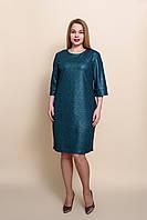 Женское нарядное платье больших размеров изумрудного цвета. Размеры 52, 54, 56, 58.  Хмельницкий