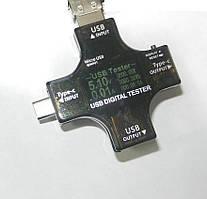 Тестер USB DC Цифровой вольтметр amperimetor Напряжение Ток Амперметр детектор Power