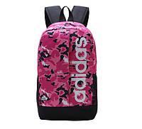 Рюкзак большой ADIDAS 863/24 адидас хаки школьный портфель женский жіночий  камуфляж розовый