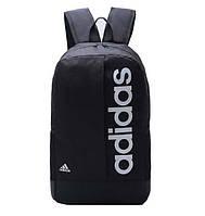 Рюкзак большой ADIDAS 863/24 адидас школьный портфель чоловічий жіночий мужской женский  черный