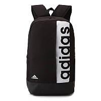 Рюкзак большой ADIDAS 863/24 адидас школьный портфель мужской женский чоловічий жіночий  черно-белый