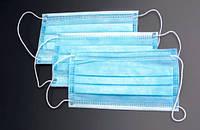 Маскаа Медицинская защитная трехслойная противовирусная 10 шт/упаковка