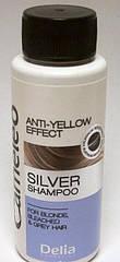 Шампунь для волос Delia Cosmetics Cameleo SILVER анти-жёлтый эффект для светлых волос 50 мл