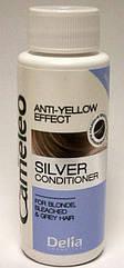 Кондиционер для волос Delia Cosmetics Cameleo SILVER MINI от желтизны волос 50 мл