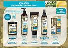 Шампунь для волос Delia Cosmetics CAMELEO NATURAL AQUA ACTION увлажняющий 250 мл, фото 2
