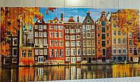 """Панелі ПВХ Мозаїка """"Осінь в Амстердамі """" 0,3мм (957*480 мм), фото 1"""