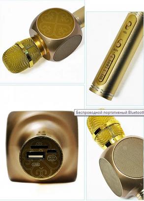 Караоке мікрофон з Bluetooth колонкою Magic Karaoke YS-63 Золотий, фото 2