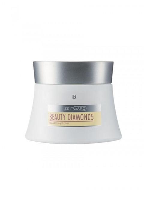 Нічний крем Beauty Diamonds
