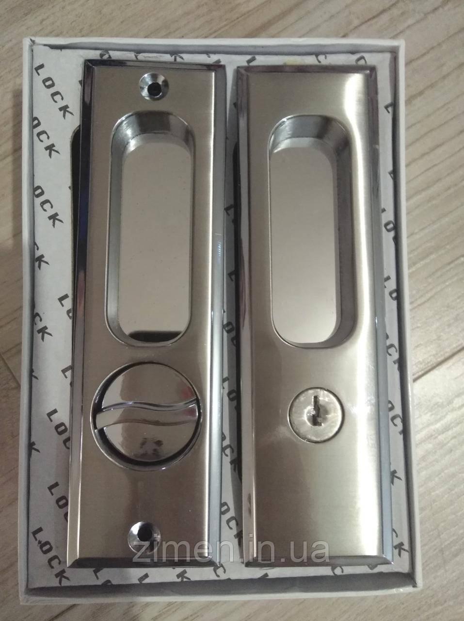 Ручка для розсувних дверей з замком SOFIA 808-18 SN
