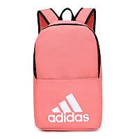 Рюкзак ADIDAS большой адидас школьный портфель мужской женский чоловічий жіночий  1832/19 розовый