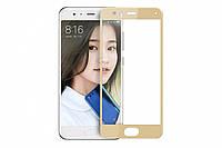 Стекло Xiaomi Mi6 (0.3 мм, 2.5D, с олеофобным покрытием) gold