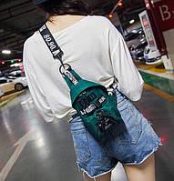 Мини сумочка через плечо маленькая сумка мешочек мужская женская чоловіча жіноча