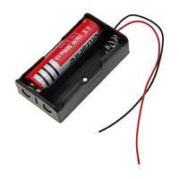 Батарейний відсік 18650-2BOX-WIRE с проводами
